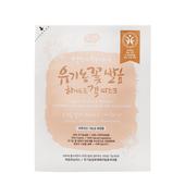 Whamisa Organic Hydrogel Sheet Mask